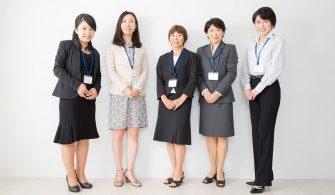 Japon Şirketinin Kıyafet ve Görünüş Kuralları