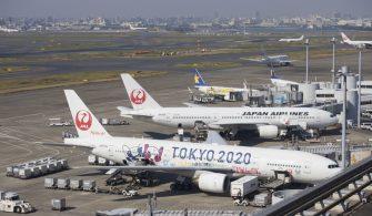 Japan Airlines yabancı turistlere 50.000 ücretsiz gidiş-dönüş yurt içi uçuş hizmeti verecek