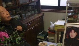 23 Yaşında Kuzey Kore tarafından kaçırılan Japon kadın için ailesi 60. yaş partisi düzenliyor