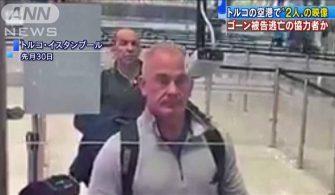 Türk medyası Ghosn'un kaçışına yardım eden 2 kişinin görüntülerini yayınladı