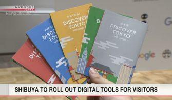 Shibuya ziyaretçileri için dijital araçlar sunacak