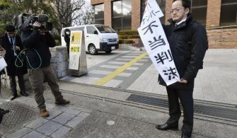 Nagoya Bölge Mahkemesi, tazminat ve Japonya ulusal kimlik sisteminin askıya alınmasını isteyen bir davayı reddetti