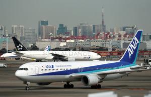 Japonya'nın Çin'den kaldırılan tahliye uçağında 20 yaşlarındaki bir gençte virüs tespit edildi