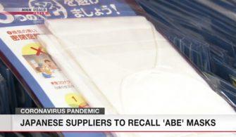 Japon tedarikçileri yüz maskelerinin iade edilmesini isteyecek