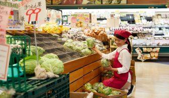 Japonya'da olağanüstü halde yaşam: Neler değişecek?