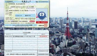 Yabancı uyruklu kişilerde 100.000 Yen'lik yardımı alabiliyor