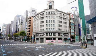 Tokyo'da koronavirüs vakalarında artış devam ediyor