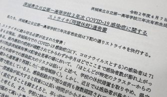 Doğu Japonya'da lise öğrencileri koronavirüs pandemisine rağmen okulların açılmasını protesto etti