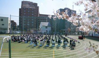 Japonya fotoğraf günlüğü: Uzaktan kutlama