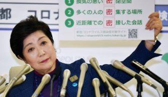 """Tokyo Valisi Koike: """"Her gün yaptığınız alışverişi 3 günde 1 yapacak şekilde kendinizi dizginleyin."""""""
