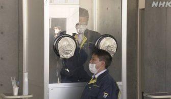 Japonya'nın Yokosuka şehrinde bugünden itibaren koronavirüs denetimi için yürüyerek içinden geçilen kontrol sistemi kurulacak