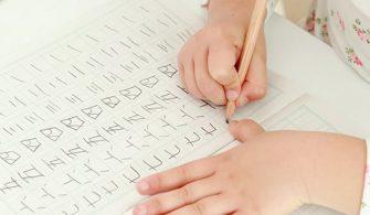 Japon çocuklar nasıl kanji öğreniyor?
