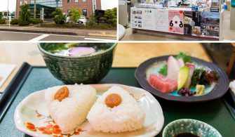 Umeboshi: Japonya'nın en ekşi meyveli atıştırmalığının sağlık sırları