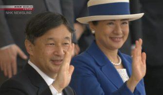 Japonya İmparatorunun tahta çıkışından 1 yıl sonra