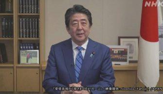 Başbakan Abe'nin internet programı üzerinden yaptığı, evde kalmada işbirliği çağrısı