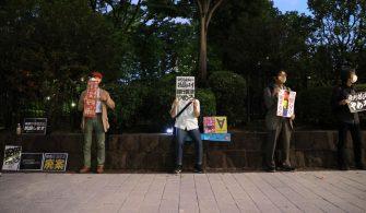 Japonya fotoğraf günlükleri: Sessiz Protesto