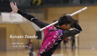 Japon Erkek Ritmik Jimnastiği