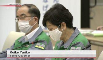 Tokyo valisi çalışma saatlerinin kısıtlanmasını önerdi